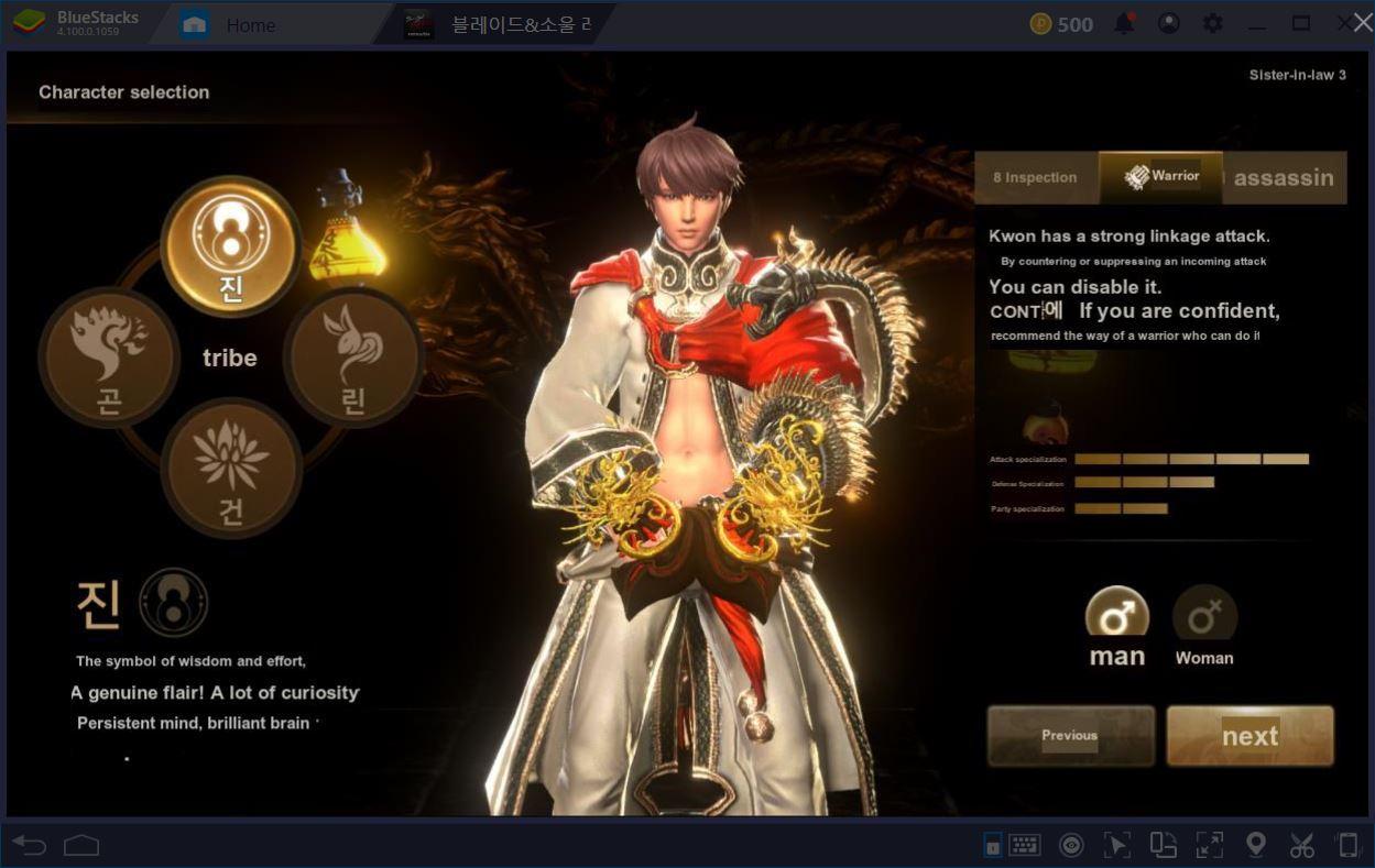 Blade & Soul Revolution MOD APK 2.00.094.1 (Money & God Mode)