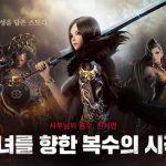 Blade & Soul Revolution MOD APK 2.00.05801 [Unlimited Money & God Mode]